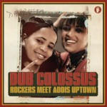 Rockers Meet Addis Uptown
